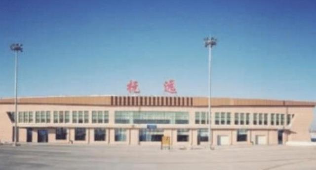 """中国""""没面子""""的机场:每天起飞一架飞机,起飞后工作人员就下班"""