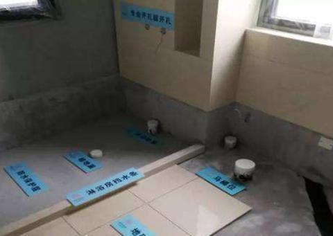 卫浴装修的5大细节,全部装好了,入住实用又省心,太赞了