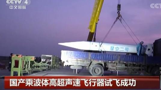 无侦8侦察机是成熟的高超音速滑翔技术产物,我国还有更高级的