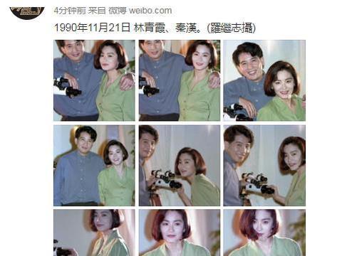 林青霞秦汉30年前热恋合影曝光, 两人亲密搂在一起, 男才女貌养眼