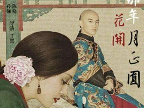 《那年花开》沈星移与周莹结婚后却惨死,从此一生都没有再嫁