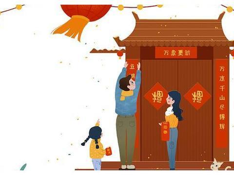 春节宝宝不礼貌,不给长辈拜年,当面拆红包……该怎么处理?