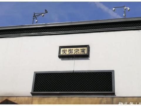 史上杭州的皇城根儿,是城市复兴的典范,还是千篇一律的商业街?