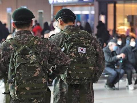 韩国军队新增5名确诊病例,累计确诊18例,隔离近万军人