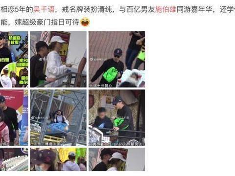 前男友林峰结婚后,27岁吴千语终于坐不住了,频繁晒照疑似官宣