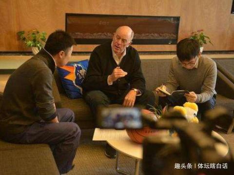揭秘北京首钢外籍老总!在NBA工作45年 来了就给姚明提建议