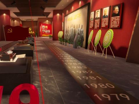 VR党建教育展厅,让党史知识更加入脑、入心