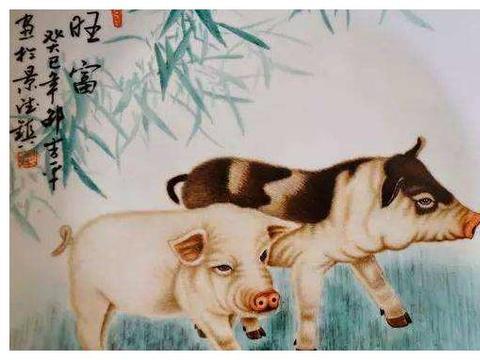 阎王点名:属猪人:给您提个醒!3月不宜出门