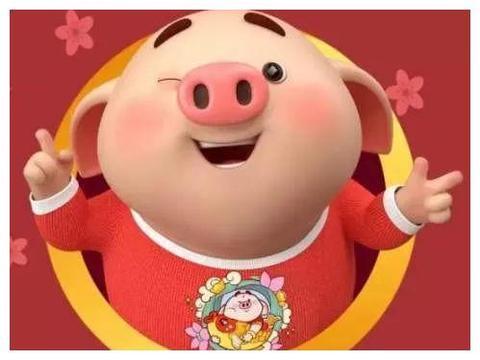 仁泽易道解析2020年属猪3月运程