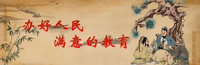 邳州市校园疫情防控宣传标语及儿歌集锦(二)