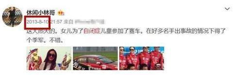 杨幂七年前赛车旧照颜值高,与安以轩田亮同框造型超帅气