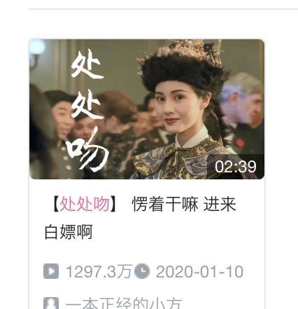 1297万播放量,杨千嬅《处处吻》视频爆火:都有哪些美丽港台女星
