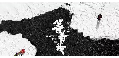 【通知】CCTV-1《今世缘·等着我》2月25日播出时间调整