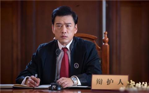 荧幕上的律师谁最可?被《我在北京等你》的徐天圈粉了