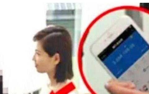 刘涛片场玩手机,看到支付宝余额后,网友们瞬间