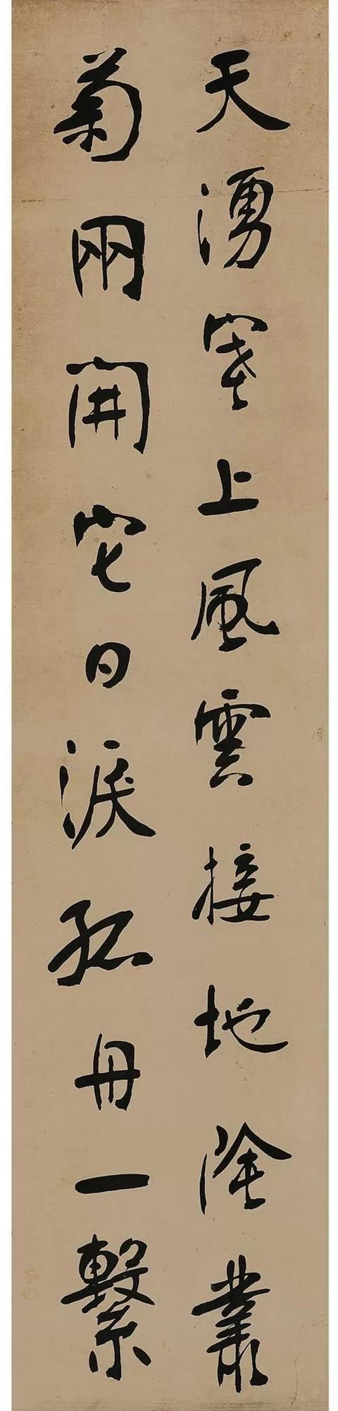 贺培新1921年 张体行书杜甫秋兴诗一首
