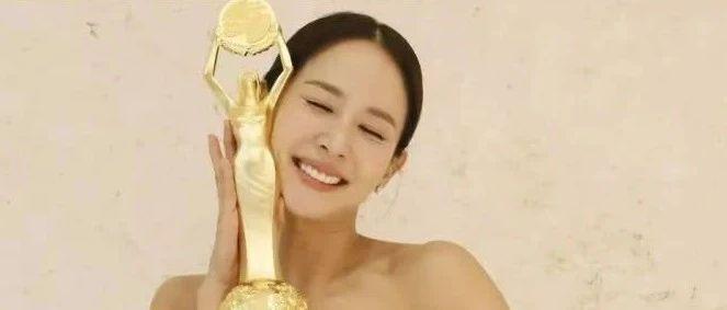"""""""韩国舒淇""""花了20年穿上了奥斯卡的衣服!帮爸还2亿,她的人生值99亿!"""