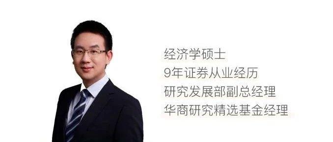 华商基金童立做客央广《经济之声》:解读科技股热潮的背后