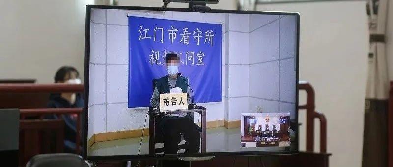 骗取17万多元!江门一男子假卖口罩获刑5年!