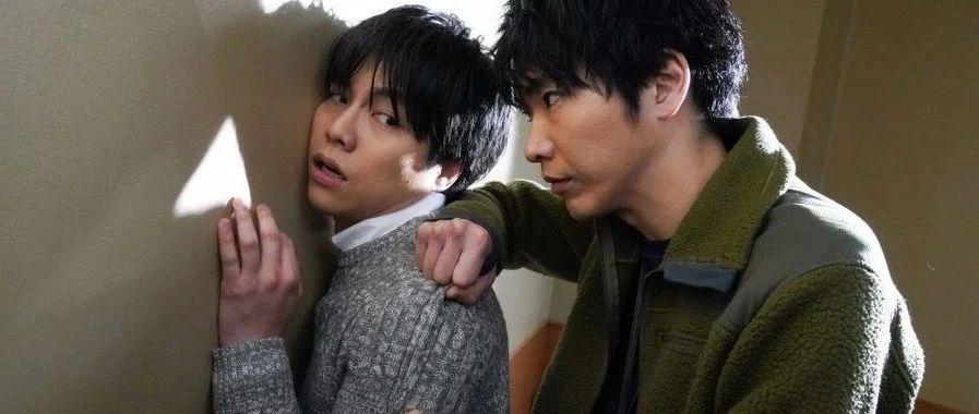 《不知道就好的事》公开新剧照  柄本佑对重冈大毅大打出手