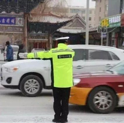 恢复交通运输,宣威交警这样做!