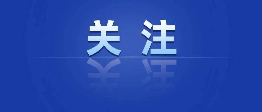 多地继续延迟开学,香港最早4月20日复课!教育部这样说