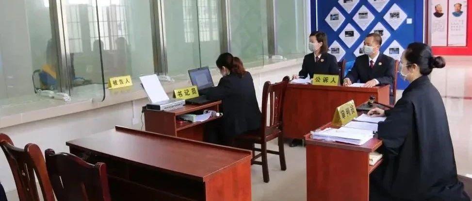 凭祥一男子抗拒疫情防控检查又袭警被判刑!