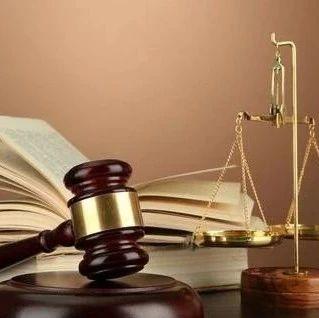 造假贩假、哄抬物价、插手物流、阻碍交通……依法严惩!