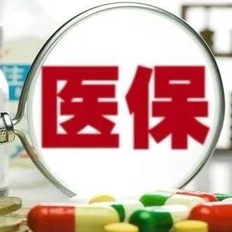 好消息!长江云战疫义诊平台推出重症慢病患者网上买药,配送到家服务