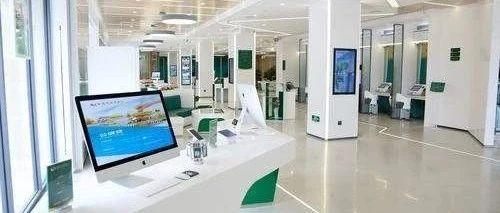 疫情期间,个人金融业务如何办?全市多个银行网点何时营业?