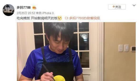 48岁黄磊与老婆孙莉互动像热恋中小情侣