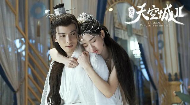 《九州天空城2》即将定档,徐正溪变身仙师,和女主上演忘年恋