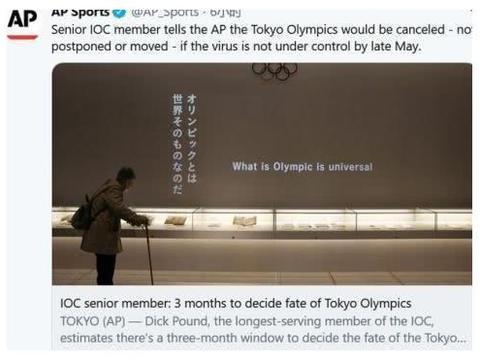 123亿美元要打水漂?东京奥运会若是取消,对日本损失有多大?