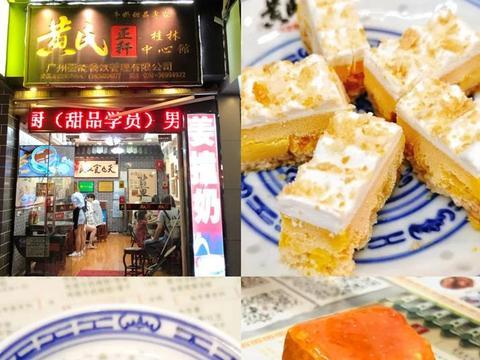 桂林旅游不可错过的3家甜品店,哄女友必备,男士一定要收藏