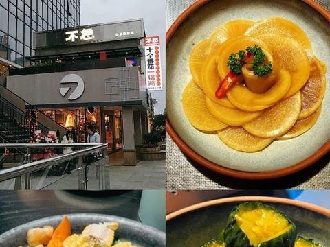 桂林当地人常吃的3家美味小店,不知道的一定要收藏!