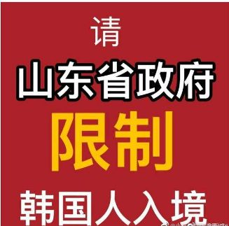 疫情源头不一定在中国,钟南山根据什么这么说?