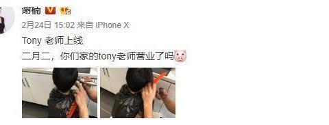 为儿子理发的吴京化身为Tony老师,用塑料布当理发围布太机智