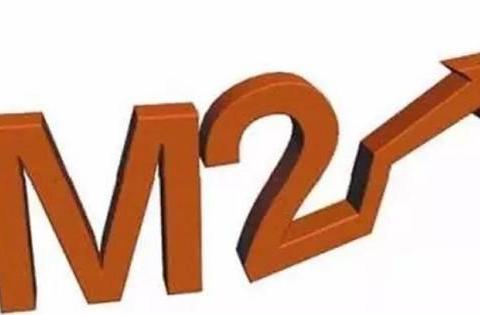 广义货币M2超过200万亿,意味着什么?对普通老百姓有什么影响?