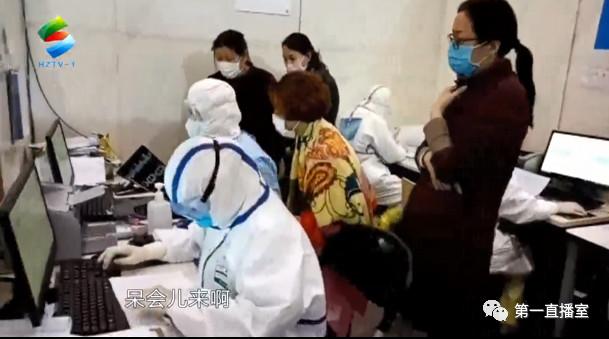 首批援鄂医疗队队长徐永辉带你探秘武汉方舱医院
