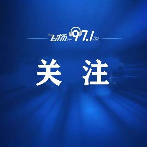 餐饮、美发等恢复营业啦!广东省商业服务区复工复市指引来了