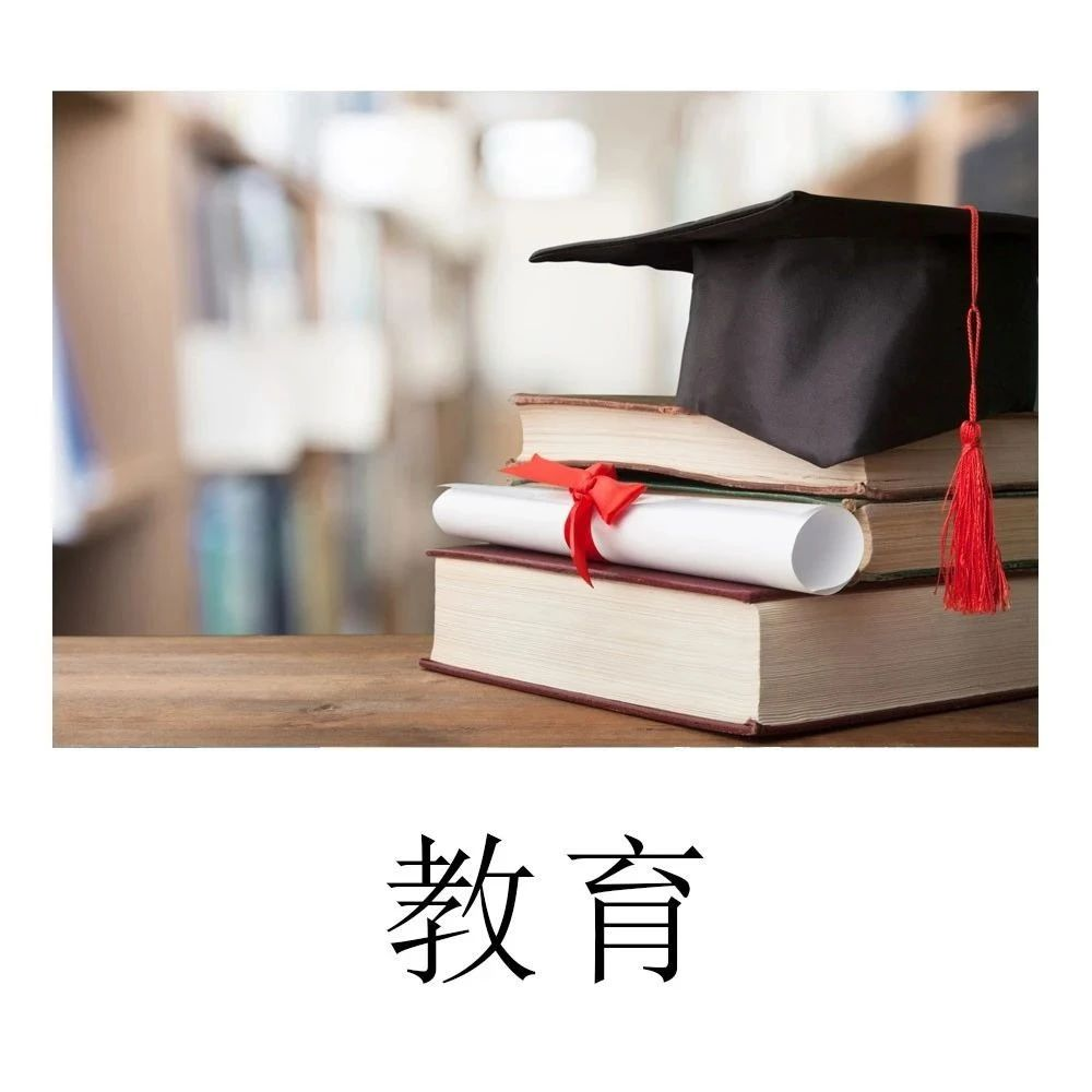 家长速看!上海在线教育空中课堂明天第二轮试播!附直播入口!