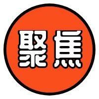 【聚焦】全国首个!济南发布《政务服务大厅重大呼吸道传染病疫情防控与应急处置规范》