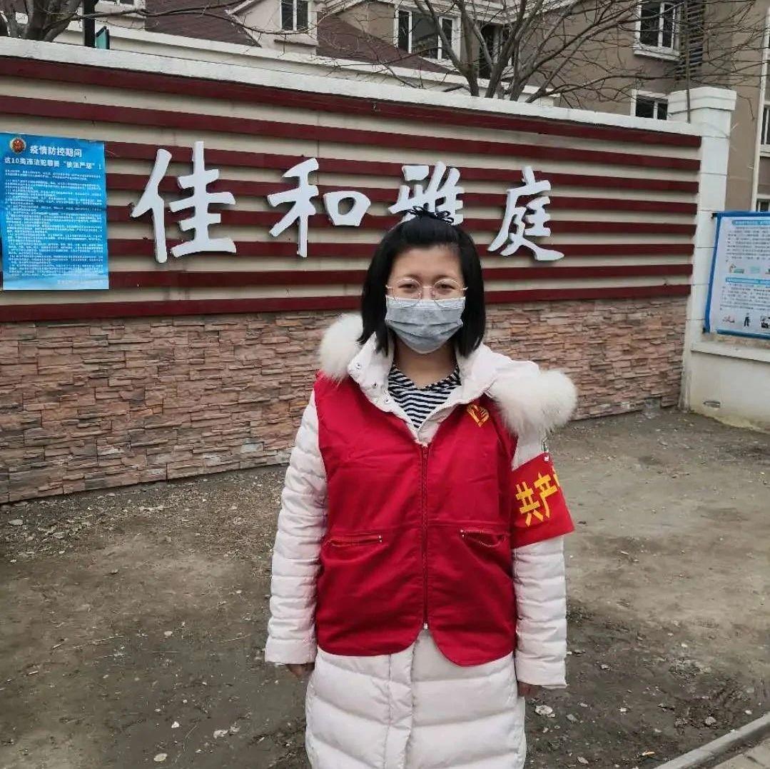 """""""说破嘴"""" """"跑断腿"""" """"操碎心""""——西青区李七庄街王姑娘庄的抗""""疫""""之路"""