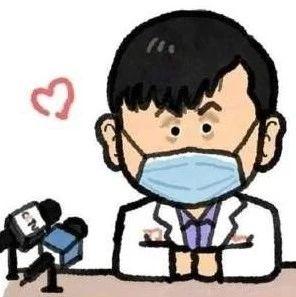火爆B站!关于疫情 张文宏给这所高校学生上的开学第一课值得所有人看
