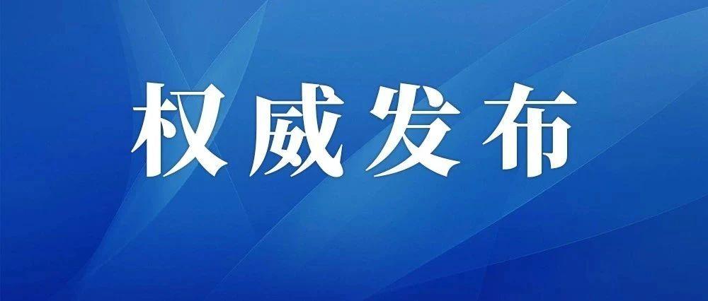 收藏!四川省新冠肺炎救治定点医院名单更新啦