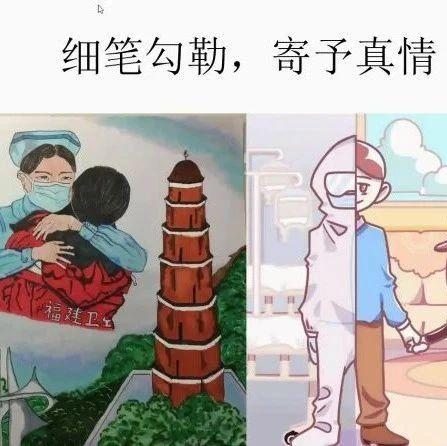 """""""宜建钟情""""! 跨越千里的""""空中班会"""""""