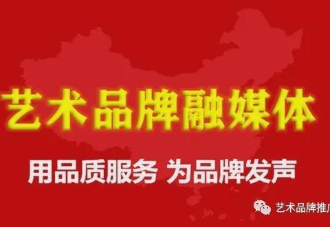 艺术品牌|中国书法名家白小乐精品推荐!
