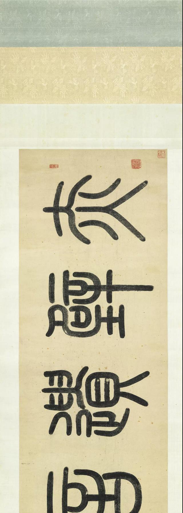 金朝文学家、书法家 赵秉文行书跋武元直《赤壁图》手卷