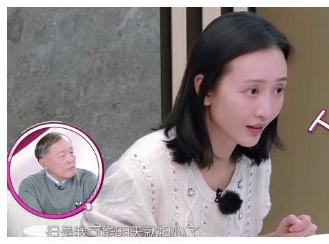 """王鸥聊女演员竞争变""""宫斗"""",倪妮四个字回应圈粉无数"""