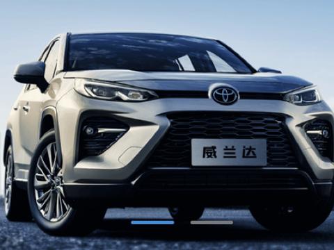 RAV4姊妹车型 预售17万 广汽丰田威兰达28日上市